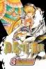Katsura, Hoshino, D.Gray-Man 8