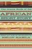 Helon Habila, ,Granta Book of the African Short Story
