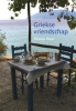 <b>Natasja Peijer</b>,Griekse vriendschap