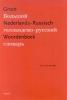 <b>Prof. dr. A.H. van den Baar</b>,Groot nederlands-russisch woordenboek