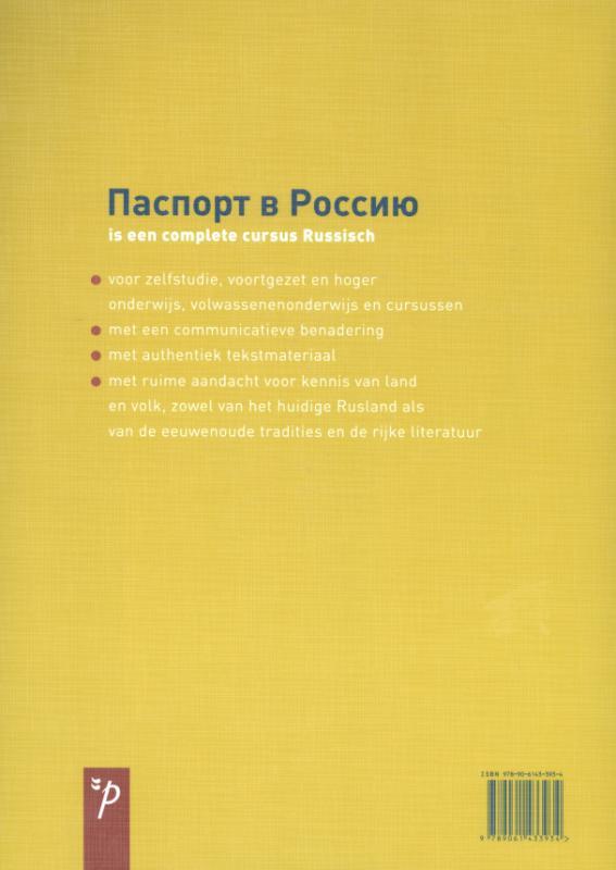 Jeanette Bron, Nadja Louwerse, Alla Podgaeveskaja,Paspoort voor Rusland 3 Werkboek