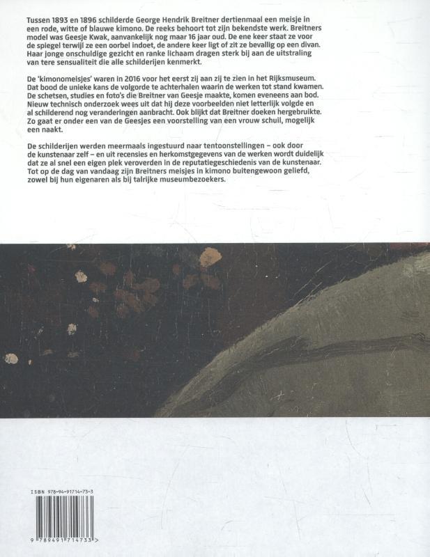 Suzanne Veldink, Nienke Woltman,Breitner: meisje in kimono