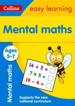 Collins Easy Learning,   Peter Clarke Mental Maths Ages 5-7: New Edition