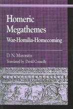 Maronitis, D. N. Homeric Megathemes