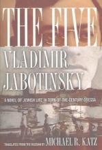 Jabotinsky, Vladimir Five