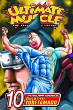 Yudetamago Ultimate Muscle, Volume 10