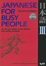 Kodansha Japanese for Busy People 3 - Kana Version