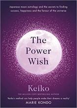 Keiko , The Power Wish
