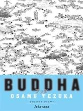 Tezuka, Osamu Buddha 8