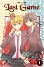 Amano, Shinobu Last Game 01