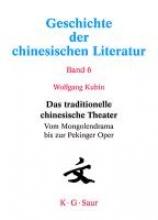 Kubin, Wolfgang Das traditionelle chinesische Theater