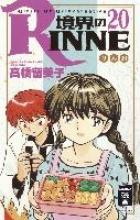 Takahashi, Rumiko Kyokai no RINNE 20