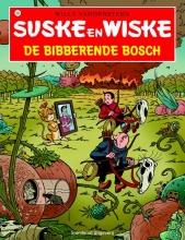Willy  Vandersteen, Peter Van Gucht Suske en Wiske 333 De bibberende Bosch