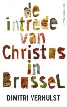 Dimitri  Verhulst De intrede van Christus in Brussel PB