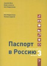 Alla Podgaeveskaja Jeanette Bron  Nadja Louwerse, Paspoort voor Rusland 3 Werkboek