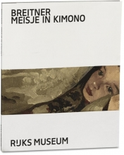 Suzanne  Veldink, Nienke  Woltman Breitner: meisje in kimono