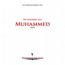 , De wonderen van Muhammed
