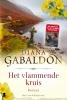 Diana  Gabaldon,Het vlammende kruis