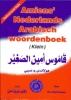 <b>Sharif Amien</b>,Amiens Nederlands Arabisch woordenboek klein
