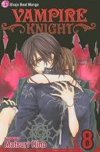 Hino, Matsuri Vampire Knight 8