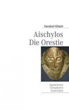 Kölsch, Hanskarl Aischylos