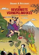 Jan  Bosschaert De geverniste vernepelingskes 06