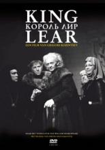 Grigori Kozintsev , King Lear