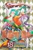 Hoshino, Katsura, D.Gray-Man 18