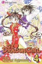 Matsumoto, Natsumi St. Dragon Girl 4