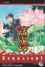 Tanabe, Yellow Kekkaishi 17