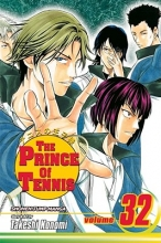 Konomi, Takeshi The Prince of Tennis 32