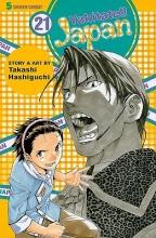 Hashiguchi, Takashi Yakitate!! Japan, Volume 21