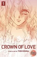 Kouga, Yun Crown of Love 1
