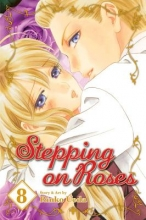Ueda, Rinko Stepping on Roses 8
