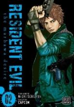 Serizawa, Naoki Resident Evil 2