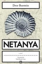 Burstein, Dror Netanya