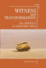 Valentine, Sarah Witness and Transformation