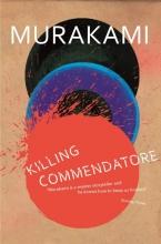 Haruki Murakami, Killing Commendatore