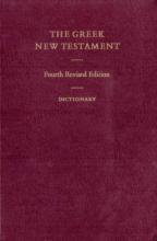 Aland, Kurt Greek New Testament