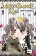 Fukuyama, Ryoko Monochrome Kids 05