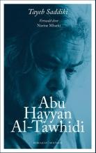 Tayeb Saddiki , Abu Hayyan al Tawhidi