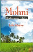 Lila  Mohan Mohni