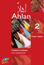 Peter Derie , Ahlan 2 2