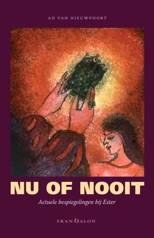 Ad van Nieuwpoort,3-pak: Nu of Nooit, In Babel, Tegengif
