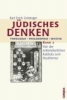 Grözinger, Karl Erich,Jüdisches Denken. Theologie - Philosophie - Mystik 2