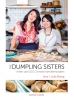 Julie  Zhang Amy  Zhang,The dumpling sisters