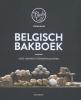 <b>Stefan  Elias</b>,Belgisch bakboek