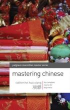 Xiang, Catherine Hua Mastering Chinese