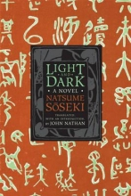 Soseki, Natsume Light and Dark