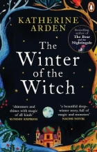 Katherine Arden The Winter of the Witch